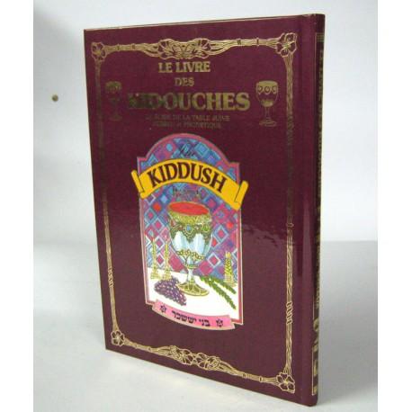 Le Livre des Kidouches - phonetique