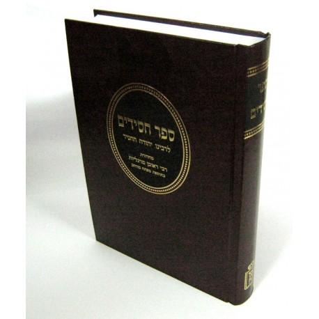 ספר חסידים