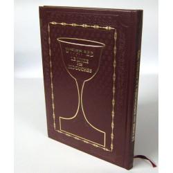 Le livre des Kidouches cuir - Phonetique