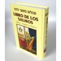 Libro de los Salmos- large