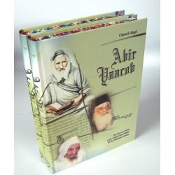 ABIR YAACOV-English 2 vol.