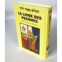 Le livre des Psaumes - grand format