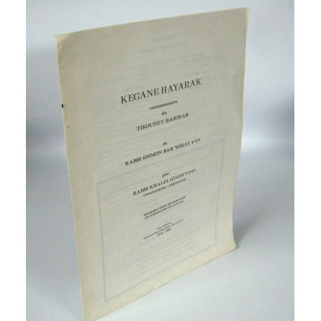 Kegane Hayarak - Introduction