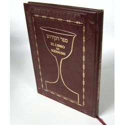 El Libro de Kidush - cuero