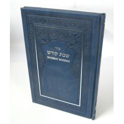 Seder Shabbat Kodesh - Spanish
