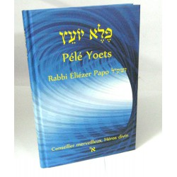 Pele Yoets B