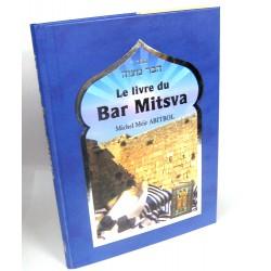 Le livre du BAR MITSVA