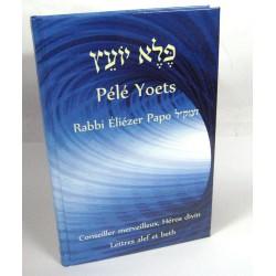 Pele Yoets alef-beth-guimel