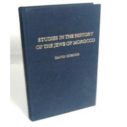 מחקרים בתולדות היהודים במרוקו