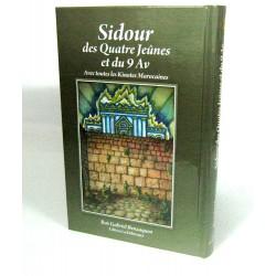 Sidour des Quatre Jeunes et du 9Av - Quinot