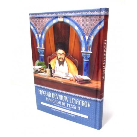 Maguid Devarav Hagada shel Pessah