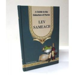 Lev Sameach - Purim