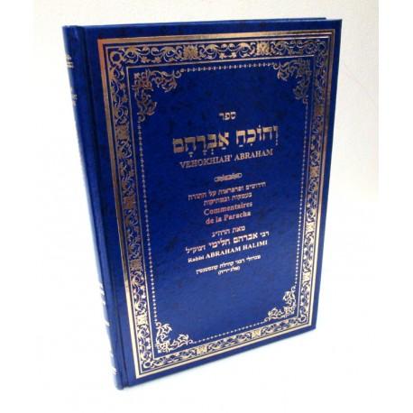 Vehokhyah Abraham