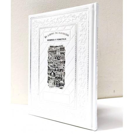 El Libro de Kiddush decorated