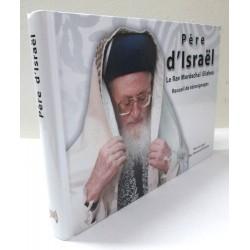 Pere D'Israel