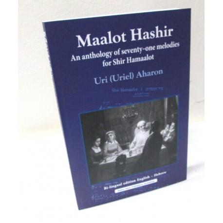 Maalot Hashir