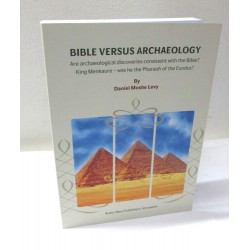 Bible versus Archaeology