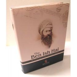 The Ben Ish Hai